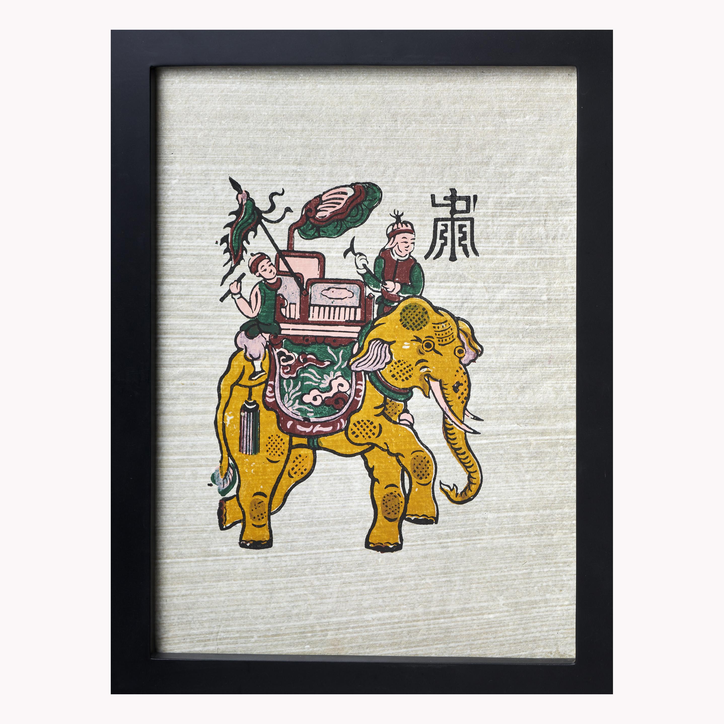 Grabado enmarcado Elefante fondo crudo