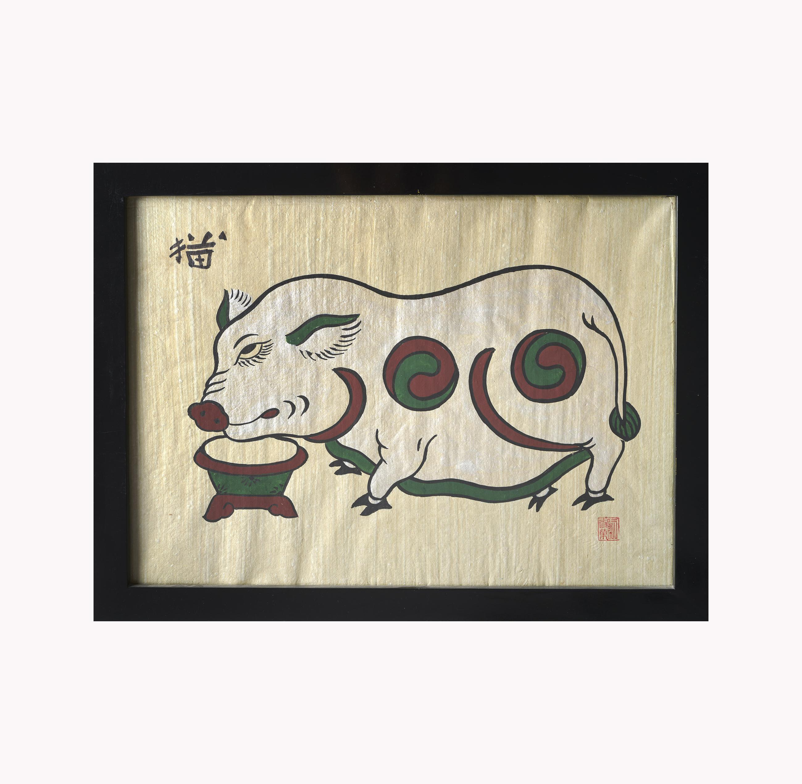 Grabado enmarcado Cerdo fondo crudo