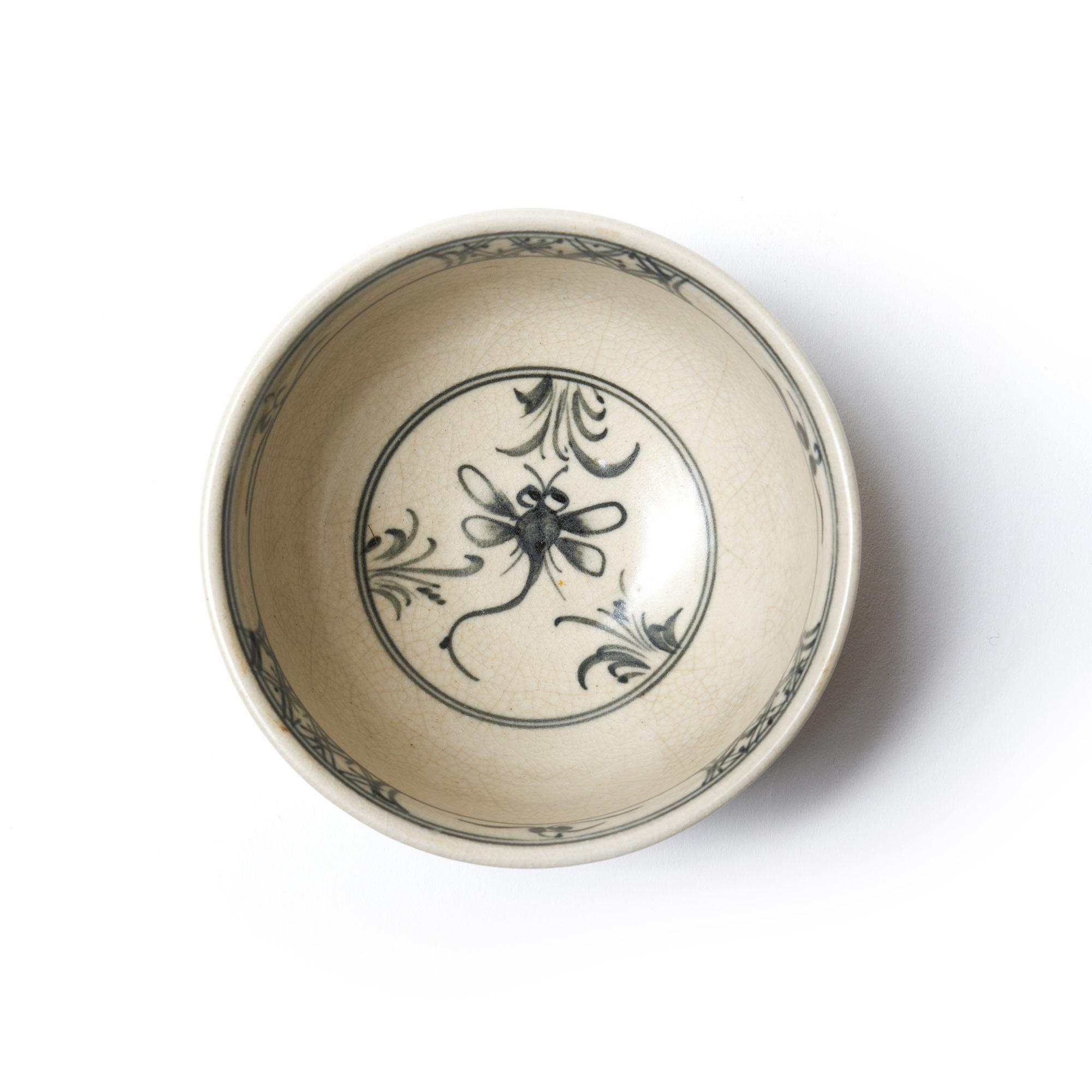 Bowl Libélula